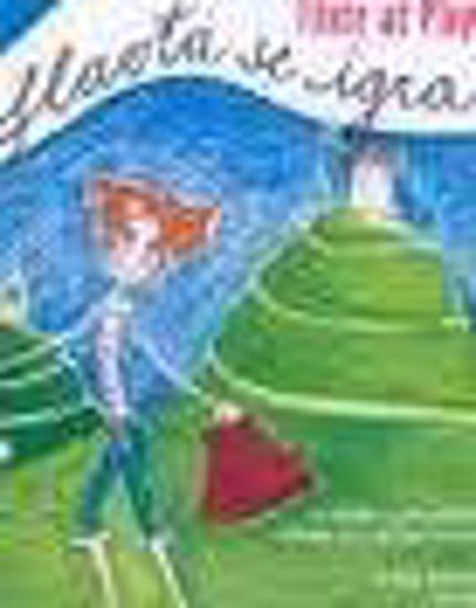 PUCIHAR B;FLAVTA SE IGRA + CD