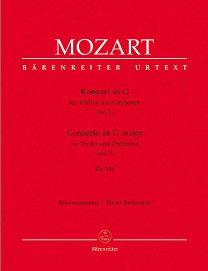 MOZART:CONCERTO FOR VIOLIN NO.3 KV216