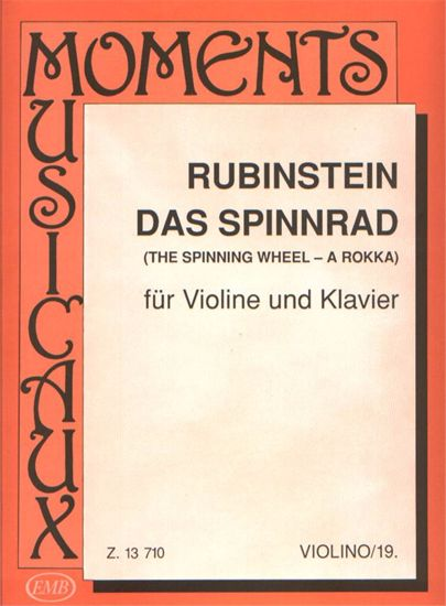RUBINSTEIN:THE SPINNING WHEEL VIOLINE (kolovrat)