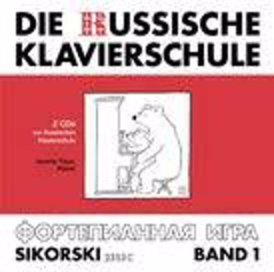 NIKOLAJEV:DIE RUSSISCHE KLAVIERSCHULE 1 (SAMO CD)