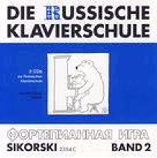 NIKOLAJEV:DIE RUSSISCHE KLAVIERSCHULE 2 (SAMO CD)