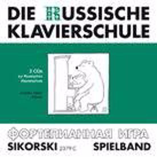 SUSLIN:DIE RUSSISCHE KLAVIERSCHULE 3 (SAMO CD)