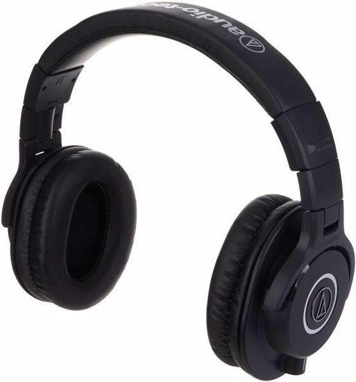 Audio-Technica ATH-M40X professional studio slušalke