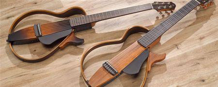 Slika za kategorijo klasične kitare silent