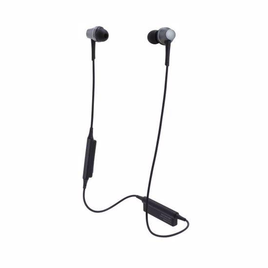 Audio-Technica CKR75BTGM brezžične Bluetooth slušalke