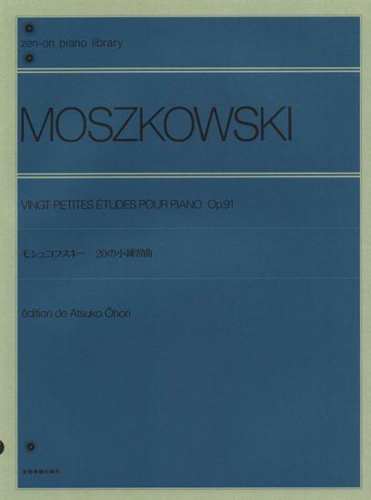 MOSZKOWSKI:VINGT PETITES ETUDES POUR PIANO OP.91